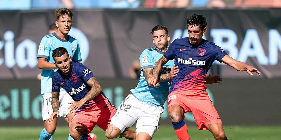 «Атлетико» с победы над «Сельтой» стартовал в новом розыгрыше Примеры