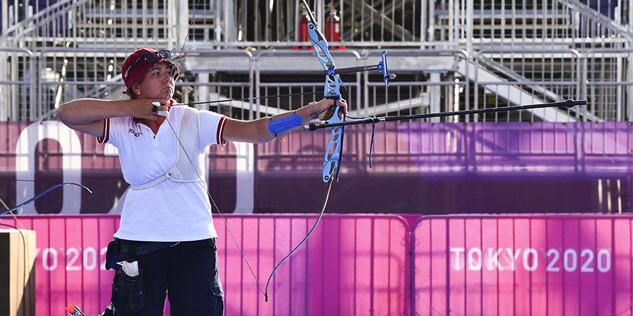 Лучница Осипова вышла в 1/8 финала на Олимпиаде в Токио