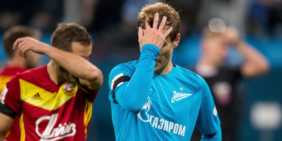 Первое поражение «Зенита» и антирекорд «Локомотива». Что происходит?