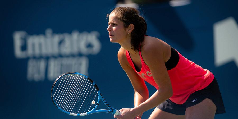Немецкая теннисистка Гергес завершила спортивную карьеру