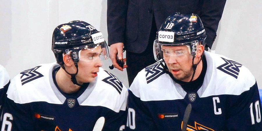 Андрей Мозякин — о дебюте в КХЛ в одном звене с отцом: «Мы впервые сыграли вместе за одну команду»
