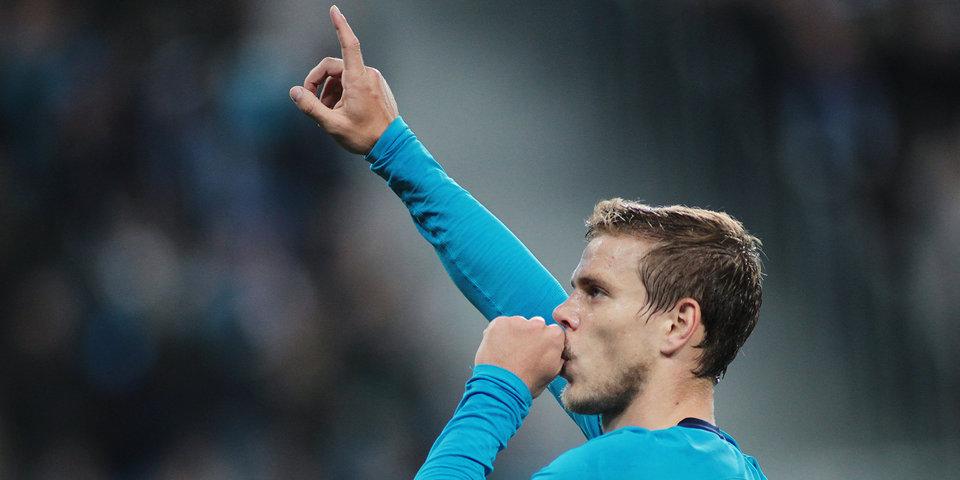 Кокорин дважды забивает «Реал Сосьедаду» и приносит «Зениту» победу: голы и лучшие моменты