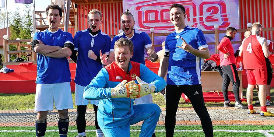 Перчатки Вячеслава Малафеева принесли победу команде «Матч ТВ» над командой «Дома-2»