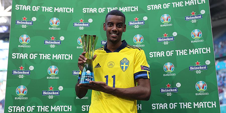Форвард сборной Швеции Исак заинтересовал английские клубы