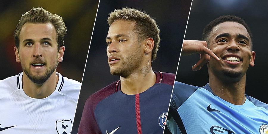 5 футболистов, которых продадут дороже, чем Неймара