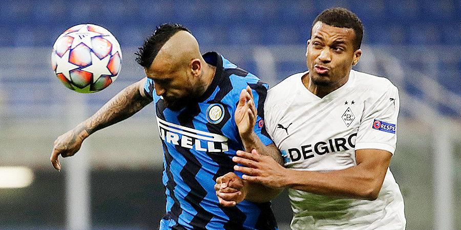 Лукаку вырвал ничью для «Интера» в матче с менхенгладбахской «Боруссиией»