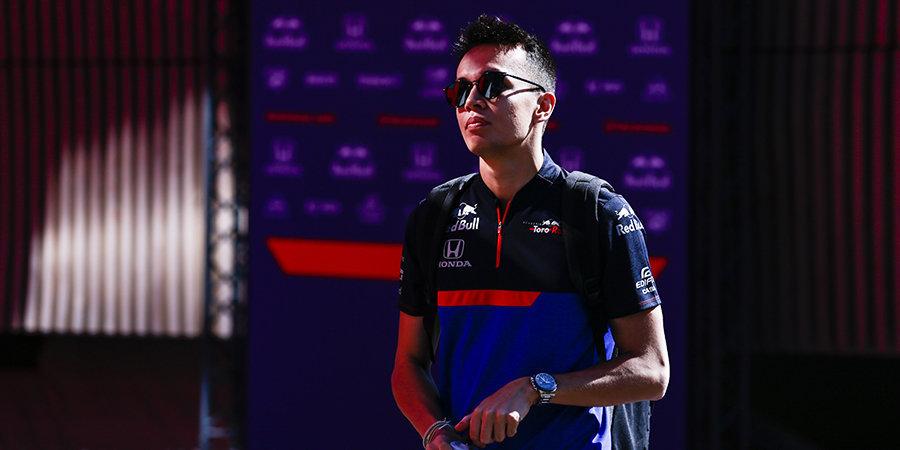 Албон стартует на Гран-при России с пит-лейна