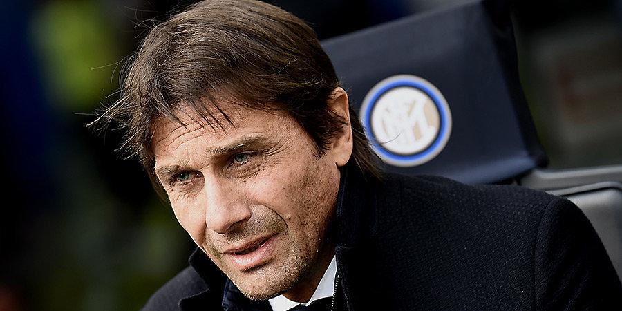 Официально: «Интер» объявил об уходе Конте с поста главного тренера
