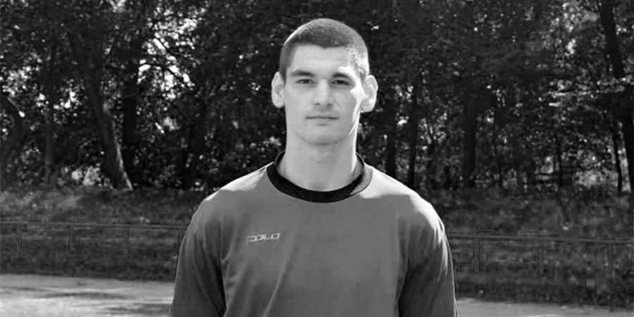 «В семье тяжелая ситуация». «Балтика» и Калининградская федерация футбола взяли на себя организацию похорон Шишмарёва