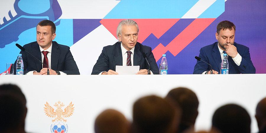 Исключение «Амкара», бюджет-2019 и речь Александра Дюкова. Главное с очередной конференции РФС