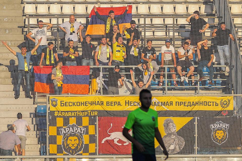 «Арарат» встретится с «Уралом», «Тюменью» и «Спартаком-2» на Кубке ФНЛ