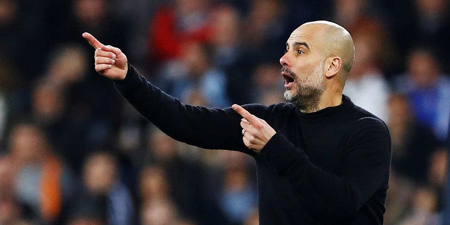 Хосеп Гвардиола: «Порту» хотел скопировать игровую модель матча, в котором «Лестер» обыграл нас со счетом 5:2»