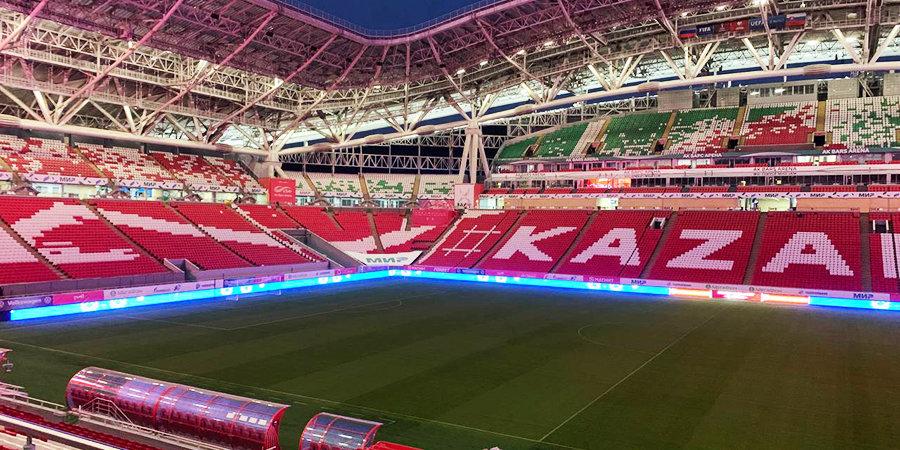 Появились фото и видео газона «Ак Барс Арены», где сыграют Россия и Словакия