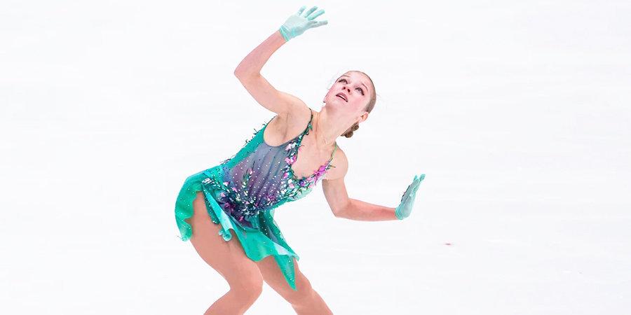 Александра Трусова: «Победа на Олимпийских играх — не высшая моя цель»