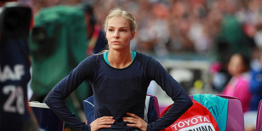 Клишина первой из российских легкоатлетов прилетит на Игры в Токио