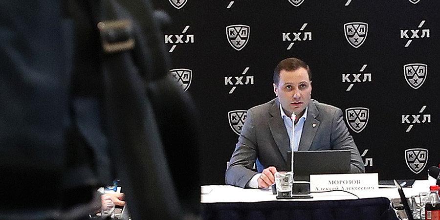 Дарюс Каспарайтис: «Пусть Морозову помогают продвигать КХЛ в лучшую сторону»