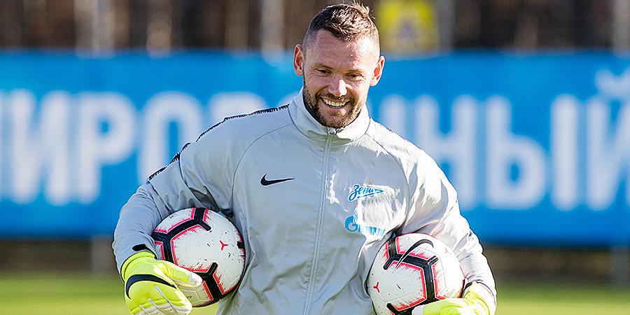 Жевнов получил высшую категорию УЕФА для тренеров вратарей