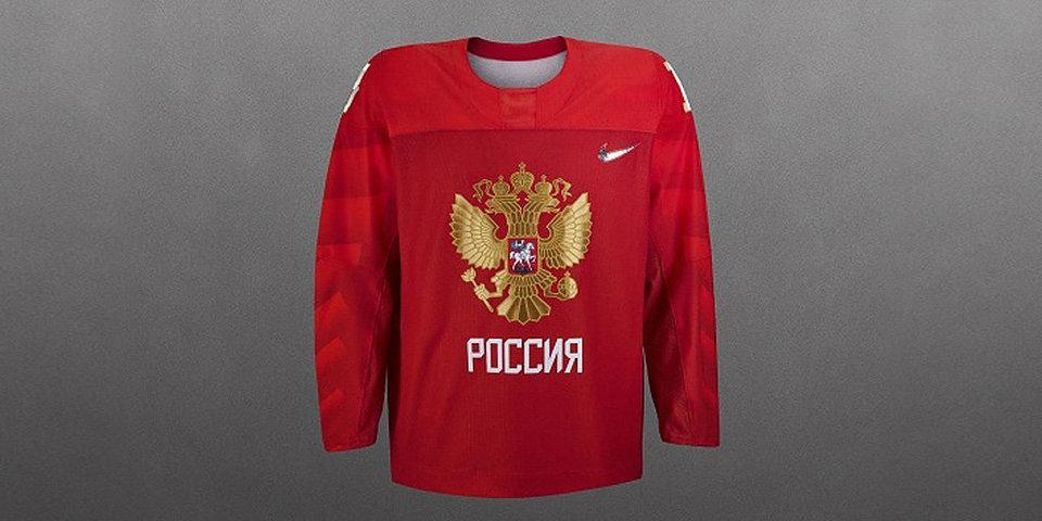 ФХР представила форму сборной России на Олимпийские игры-2018