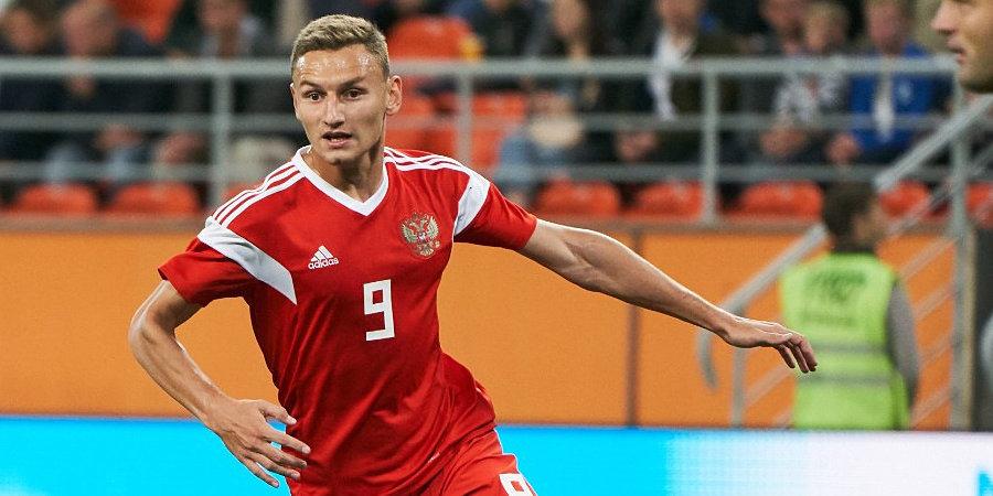 Чалов вызван в молодежную сборную России на матчи отбора Евро-2021 с Латвией и Сербией