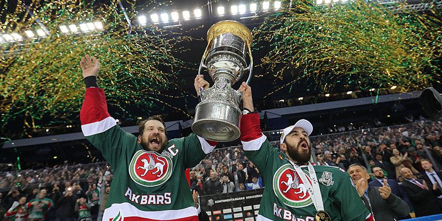 Главный фаворит в битве за Кубок Гагарина — «Ак Барс», ЦСКА только на пятой позиции. Что ждет лидеров КХЛ в новом сезоне?