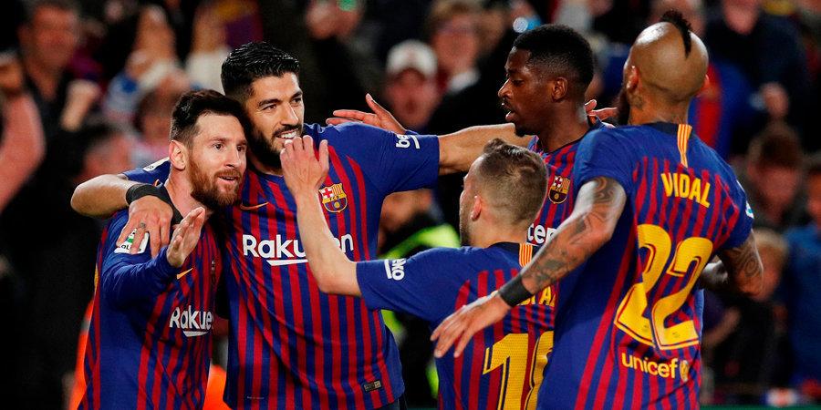 Месси — первый футболист в истории  «Барселоны», ставший с клубом чемпионом Испании 10 раз