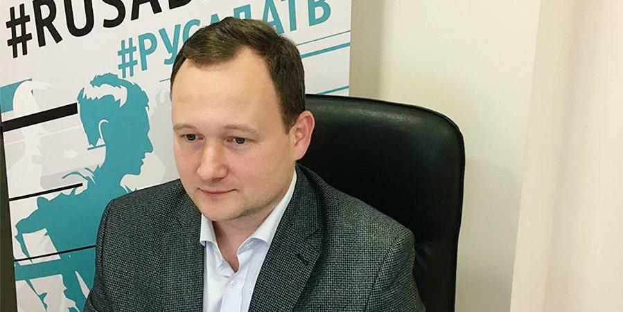Глава РУСАДА: «Мы с недоумением восприняли комментарии Илюкова. Его негативные утверждения о нашем спорте противоречат реальности»