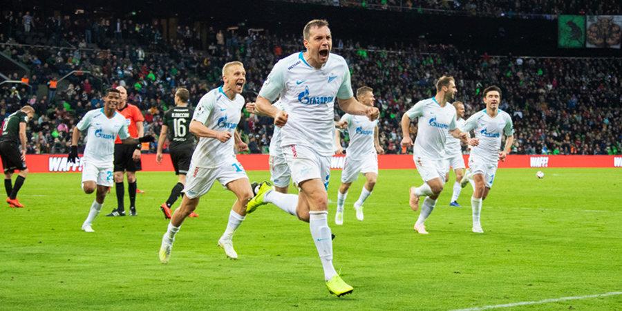 Голы Дзюбы и Ракицкого принесли «Зениту» победу над «Краснодаром»
