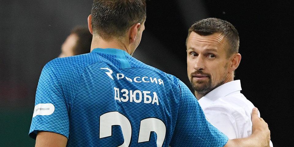 Сергей Семак: «Мы смотрелись гораздо лучше и абсолютно заслуженно победили «Локомотив»