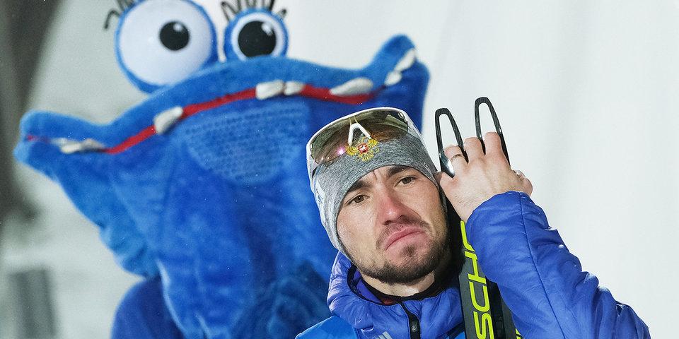Александр Логинов: «Готов встретиться не только с Фуркадом, но и с другими спортсменами. Если есть вопросы, то я отвечу»