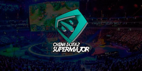 China Dota2 Supermajor 2018 в прямом эфире на «Матч! Арена»