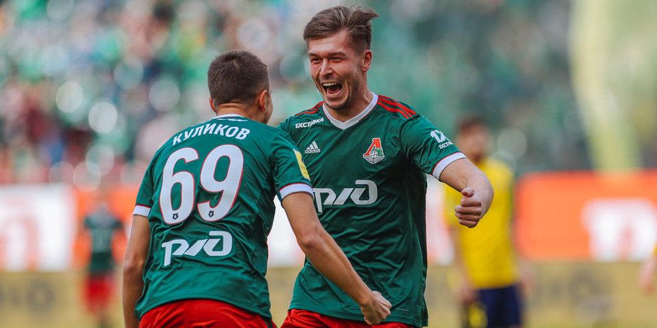 «Локомотив» побеждает уже 11 матчей подряд. Кто еще в России выдавал мощные победные серии?