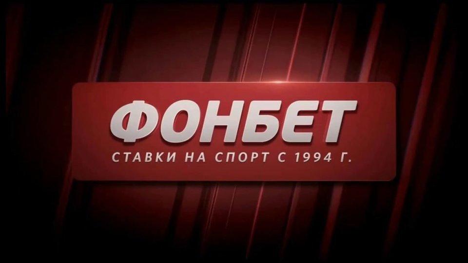 ФОНБЕТ принимает ставки на турниры Лиги ПРО по снукеру