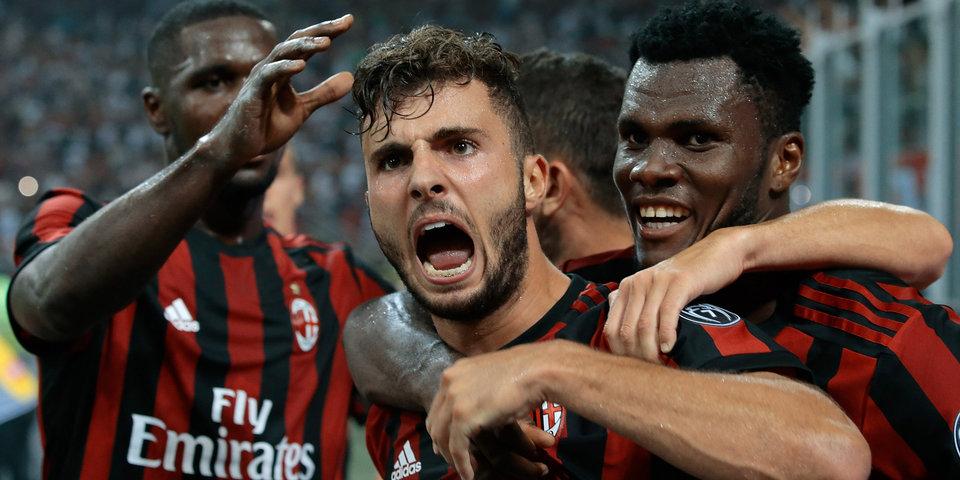 «Милан» оштрафован на 20 миллионов