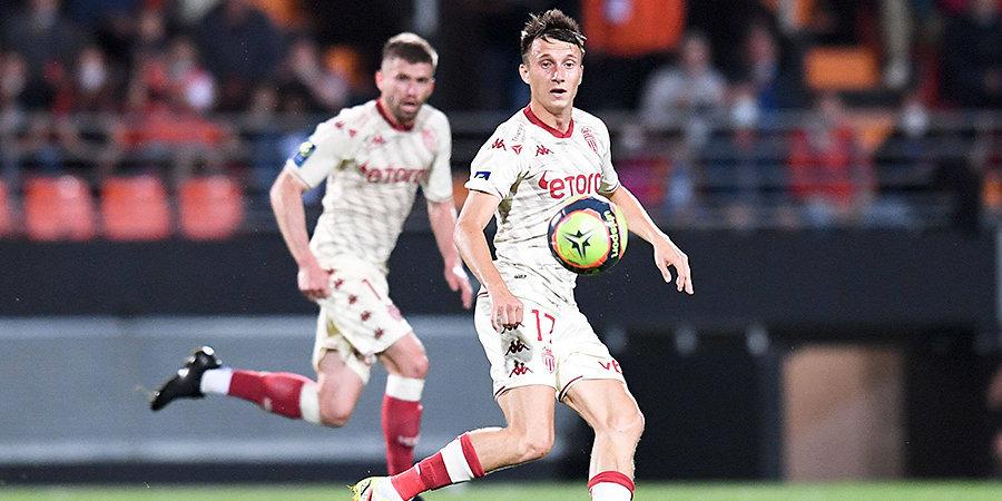 Гол и пас Головина помогли «Монако» разгромить «Бордо»