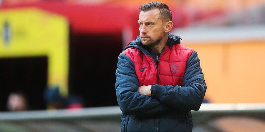 «Арсенал» очень неудобен для ЦСКА в последние годы. Для Олича это суперважный матч