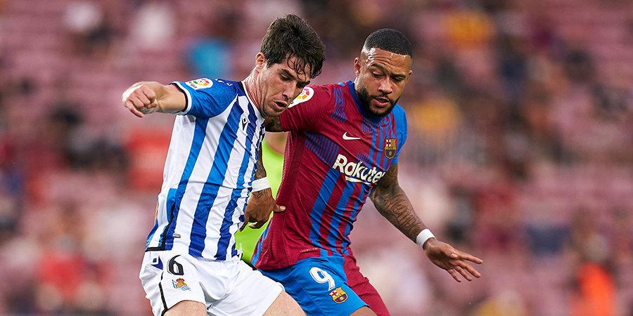 «Барселона» в первом матче без Месси обыграла «Реал Сосьедад», Брейтуэйт оформил дубль