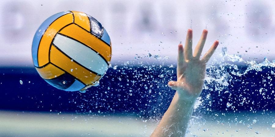 Федерация водного поло России определится с судьбой турниров до конца апреля