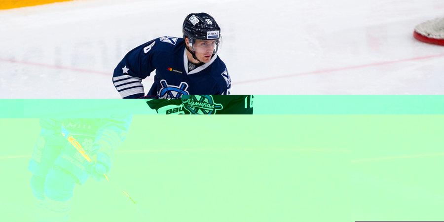 «Адмирал» не будет играть в КХЛ в новом сезоне, «Луч» перейдет в 3-й дивизион