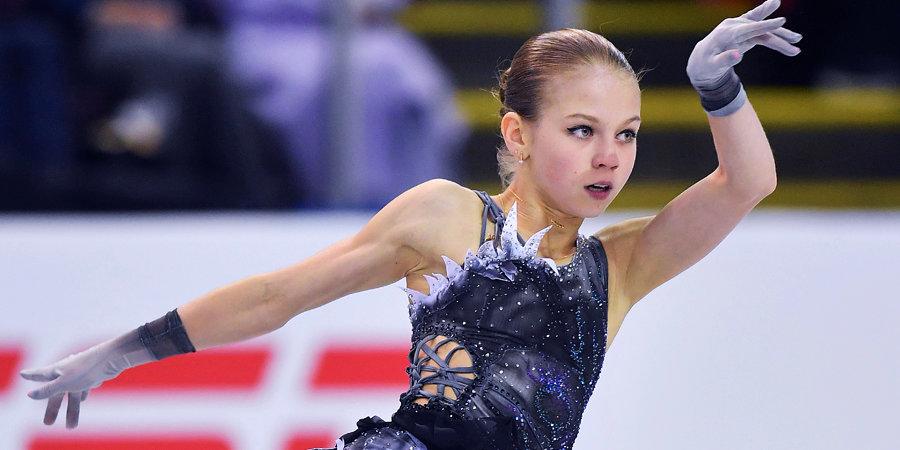 Трусова рассказала, с кем из мужчин хочет посоревноваться в прыжках