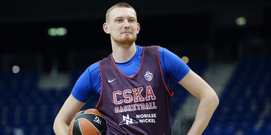 Чемпион Евролиги в составе ЦСКА стал комментатором по Dota 2