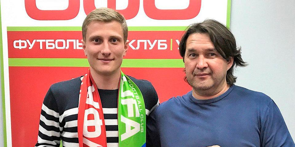 «Уфа» подписала контракт с защитником сборной Грузии