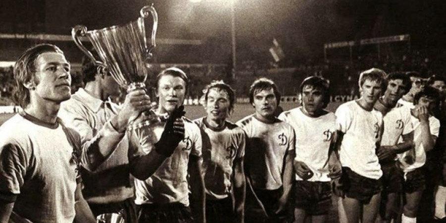 «Венгры стояли зеленые. Было заметно, что испугались». 45 лет победе киевского «Динамо» в Кубке обладателей кубков