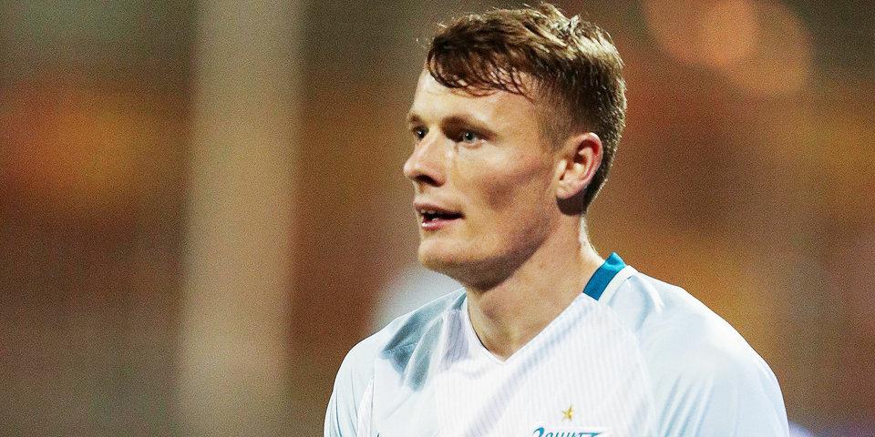 «Зенит» подтвердил переход защитника в «Тосно»