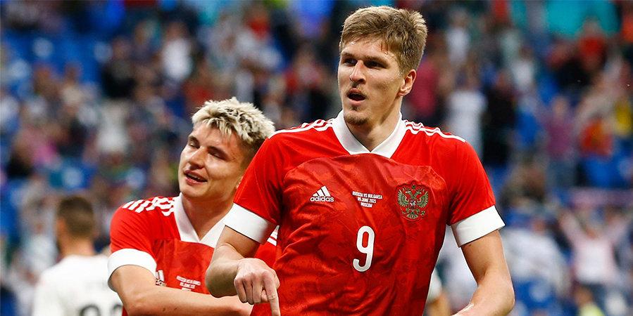 Гол Соболева принес сборной России победу над Болгарией