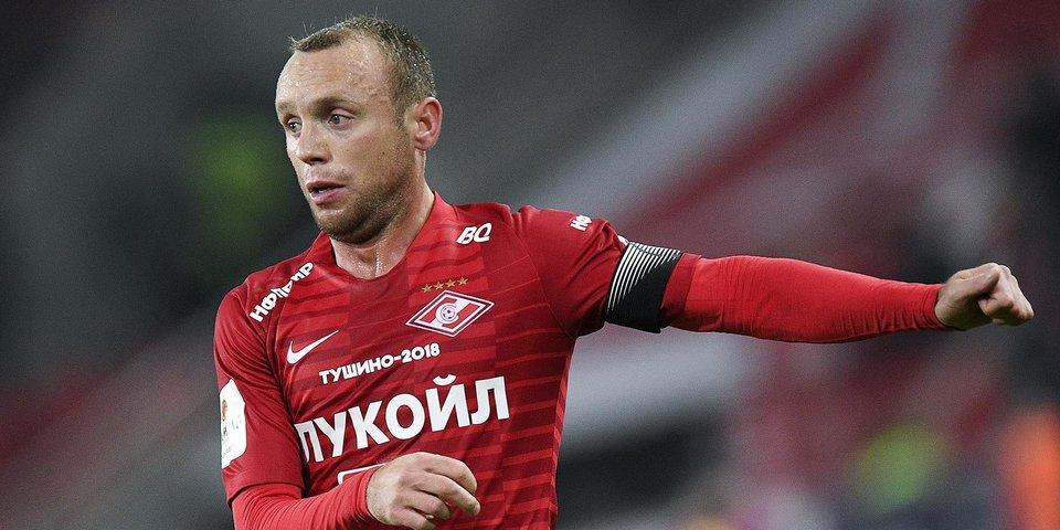 Болельщики «Спартака» требовали от Глушакова снять капитанскую повязку