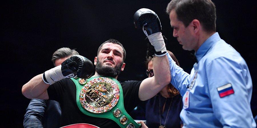 WBC обязал Бетербиева защитить титул в полутяжелом весе в бою с Брауном