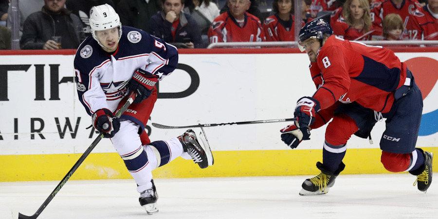Панарин вновь будет претендентом на «Харт», Овечкин продолжит погоню за Гретцки. Топ-10 российских нападающих НХЛ