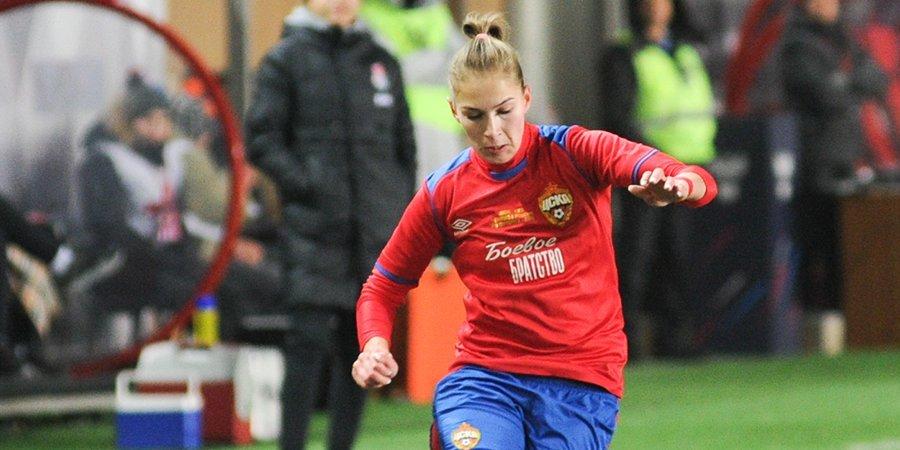 Смирнова признана лучшей футболисткой Суперлиги-2019