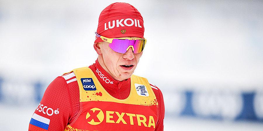 Тренер сборной Норвегии: «У нас Большунову грозил бы небольшой уик-энд на гауптвахте»