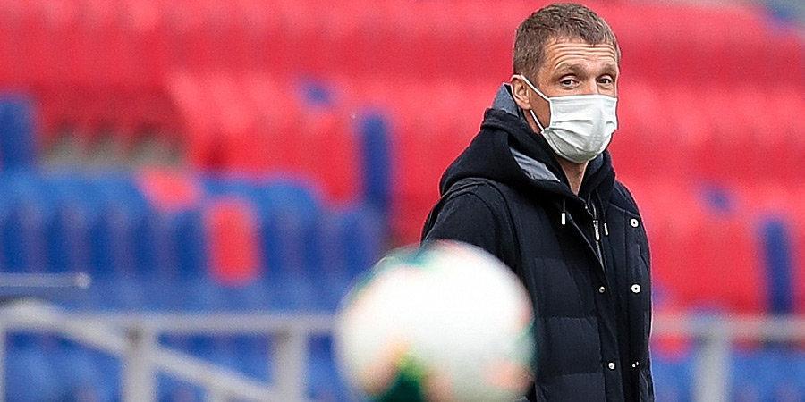 Официально: Овчинников будет готовить ЦСКА к матчу с «Динамо» вместо Ганчаренко